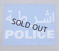 イラク警察 磁石製ドア用プレート