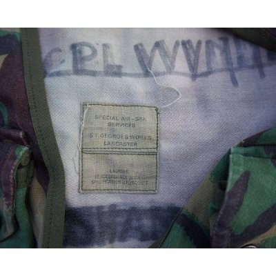 画像3: 英軍DPM迷彩M16用アサルトベスト(北アイルランド帰り)