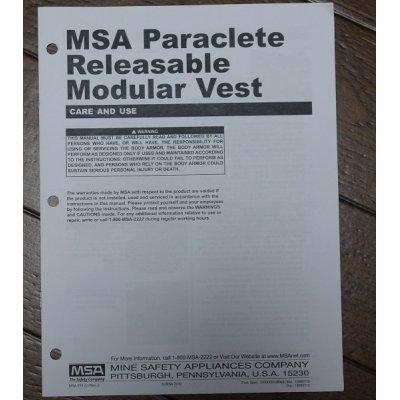 画像1: MSAパラクレイトRAV・RMVマニュアル新品