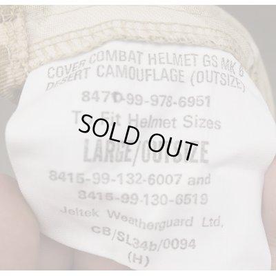 画像3: 英軍DDPM迷彩mk6ヘルメット用ヘルメットカバーOutsizeサイズ