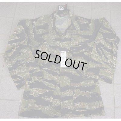 画像1: 米軍放出TRU-SPECタイガーストライププロダクツ製タイガーストライプ迷彩BDUジャケット新品