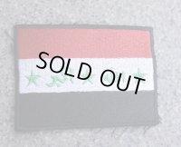 イラク軍フラッグパッチ新品(フセイン政権時代旧国旗)
