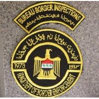フセイン政権時代? イラク国境警察パッチ セット新品