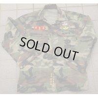 韓国軍 海軍海兵隊ウッドランド迷彩ジャケット 刺繡パッチ付き