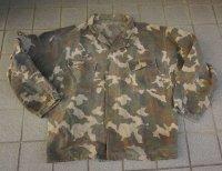 ボスニア軍フロッグスキン迷彩ジャケット