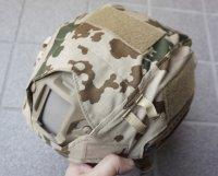BPタクティカルOPS-CORE FAST用ヴィステン(デザートフレクター)ヘルメットカバー新品