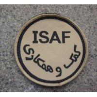 英軍ISAFパッチ(ベルクロ付き)
