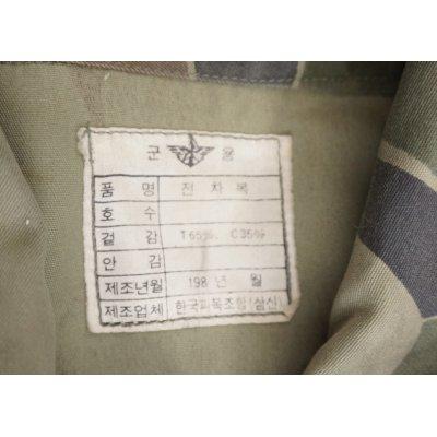 画像3: 韓国軍 海軍海兵隊ブロックパターン迷彩CVCカバーオール