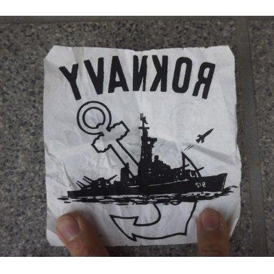画像1: 韓国軍 海軍 胸ポケット用アイロンプリント転写ステンシルシート