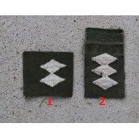 韓国軍 韓国陸軍ベトナム戦争型 尉官階級章各種