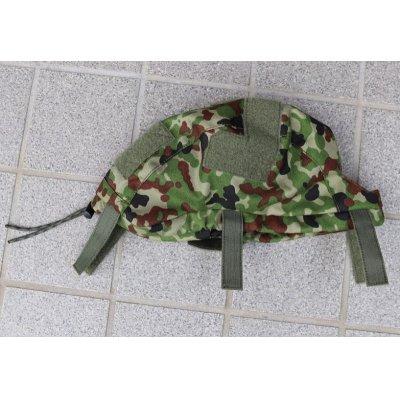 画像2: 受注生産◆当店オリジナル品FAST・MICH-2001用ヘルメットカバー陸上自衛隊迷彩 新品