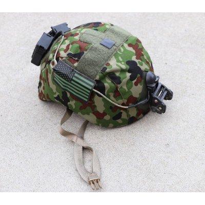 画像1: 受注生産◆当店オリジナル品FAST・MICH-2001用ヘルメットカバー陸上自衛隊迷彩 新品